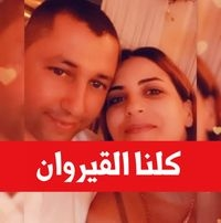 Portrait de Naziha Med Habib Ben Salem