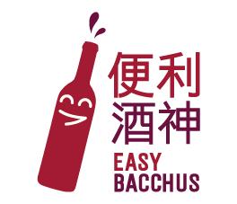 Portrait de Easy Bacchus